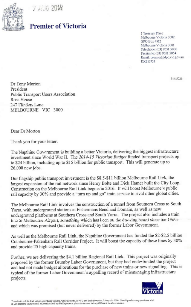 Letter from Premier Napthine to PTUA, August 2014, page 1