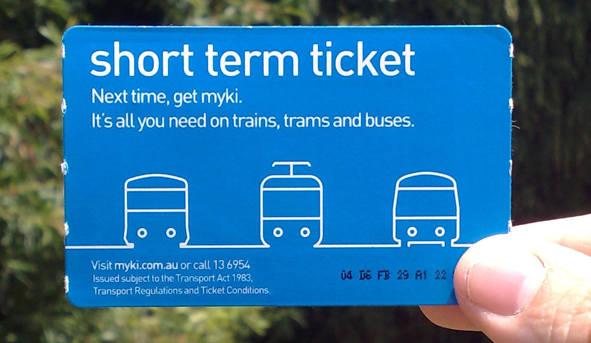 Myki short term ticket (scrapped 2011)