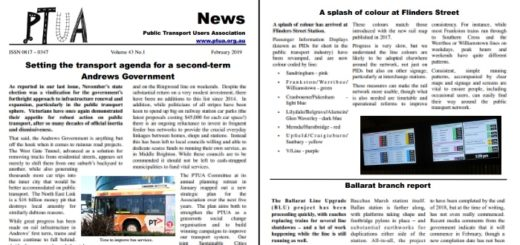 PTUA news Feb 2019